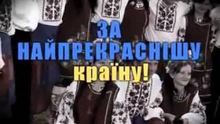 Запрещенный ролик про Украину