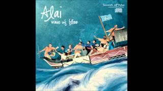 Ananda Alai..Oru Murai..Sounds of Isha