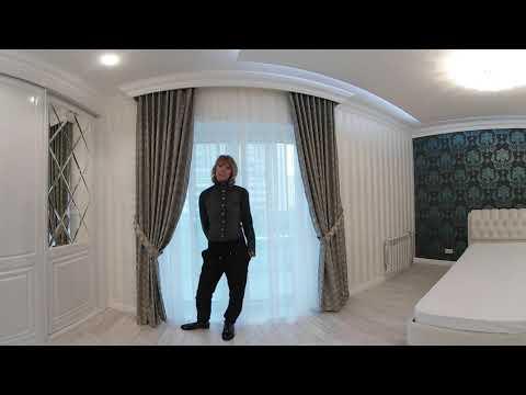 Студия Буржуа. Ремонт квартиры 100 кв.м. г. Дзержинск