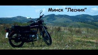 видео Обзор Минск М125Х Лесник