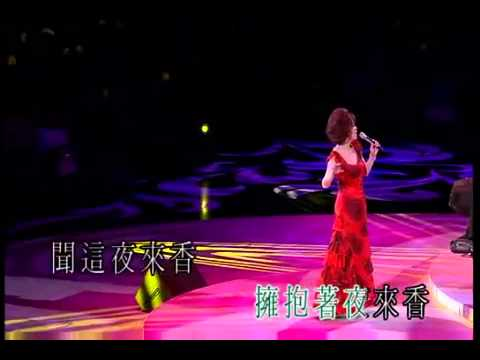 Tsai Chin ~ 夜來香