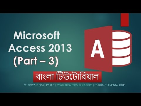 3. Microsoft Access 2013 Tutorial in Bengali - (What is Primary Key?)