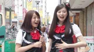 『りなぽんの散歩道』第16弾、「QunQun」のレギュラー「ひぃちゃん」こ...