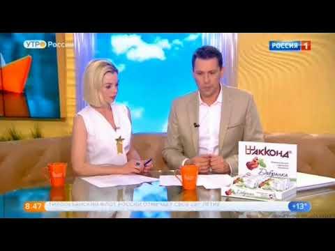 «Россия 1», «Утро России», Светлана Разворотнева рассказала о расселении аварийного жилищного фонда