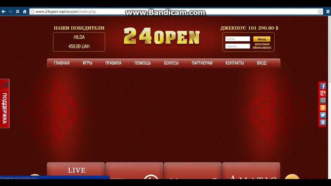 24 open casino