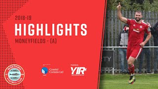 HIGHLIGHTS: Moneyfields 2-3 Worthing [A] - FA Cup