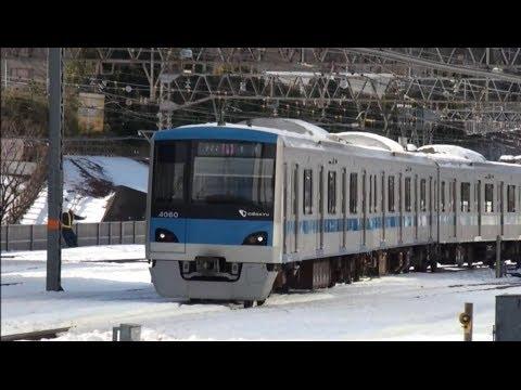 雪化粧の小田急新百合ヶ丘駅