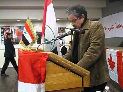 Image result for بقلم: صلاح علام كندا