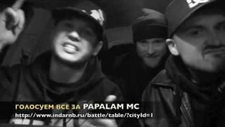PAPALAM MC - freestyle