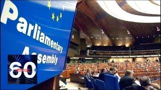 Скандал в ПАСЕ: Европа предает украинские ценности. 60 минут от 09.10.18