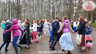 Гаврилёнок В. - 3-я ступень, обучение ведущих Хороводов Мира   Санкт-Петербург 2018