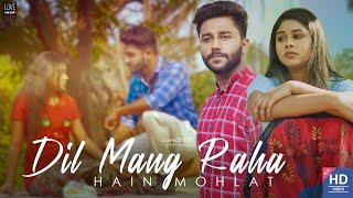 Dil Maang Raha Hai Mohlat -Hindi Song | Heart Touching Love Story |Tere Sath Dhadakne ki | LoveSHEET