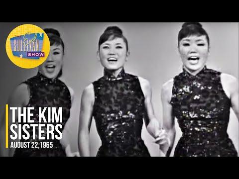 "The Kim Sisters ""Joshua Fit the Battle of Jericho"" on The Ed Sullivan Show"