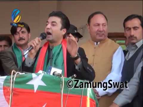 Why Murad Saeed Whistle on Engr Amir Muqam must watch video?