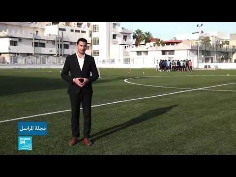 مصر: اللاعبون الشباب والرغبة بالاحتراف في الأندية الأوروبية  - نشر قبل 59 دقيقة