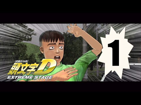 Let's Play Initial D Extreme Stage [PS3] - Part 1 - PRICELESS ITSUKI REACTION