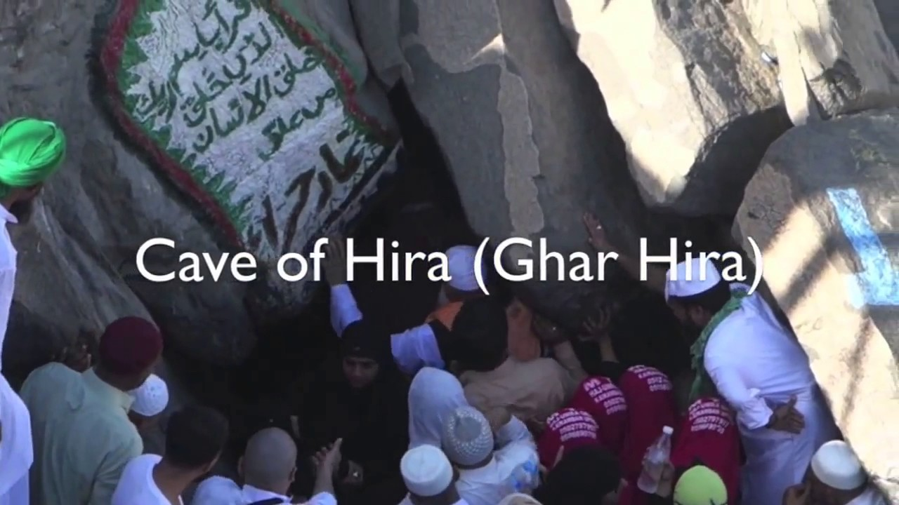 Cave Of Hira | About Islam