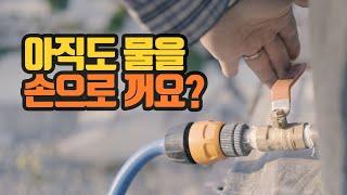 물 자동 멈춤장치 만드는 방법 1, 아두이노 수위센서 …