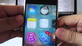 Как поставить пароль на заметки на iPhone
