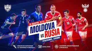 Сборная России сыграет с ослабленной Молдовой