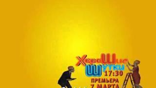 Promax/BDA: Хорошие шутки