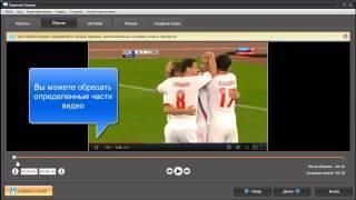 Программа для записи видео с экрана(Хотите снять видео с экрана? Программа для записи видео с экрана поможет вам это сделать быстро и качествен..., 2012-11-15T07:55:08.000Z)