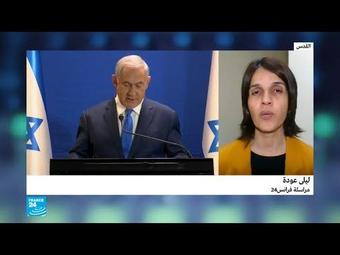 نتانياهو يهاجم القضاء واليسار في إسرائيل  - 14:55-2019 / 1 / 8