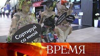 Завтра откроется Петербургский международный экономический форум.