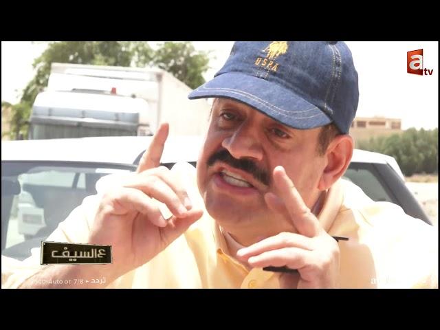 قصة مؤلمة.. محمد مواطن كويتي مشرد ينام في الشارع من عام 1999  - ع السيف مع د. خالد الشطي