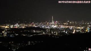 2017年6月20日碧山巖看台北夜景.
