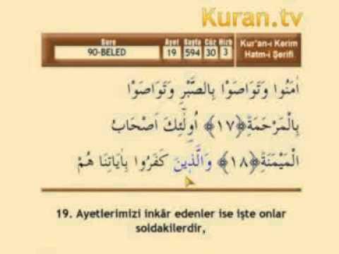 Mehmet Emin Ay 30. Cüz Türkçe Mealli İzle