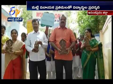 Awareness Rally on Eco Friendly Ganesh | Organized by ETV-EENADU | Anantapur
