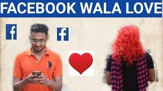 FACEBOOK WALA LOVE || BY NASIM KHAN