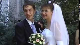 Свадьба Натальи и Вячеслава Disk1