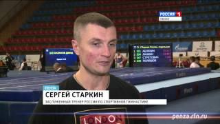 видео: Пензенский гимнаст Денис Аблязин стал чемпионом России в составе команды ПФО