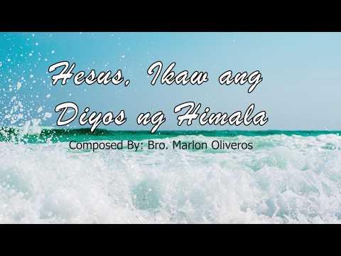 Chords for Diyos ng Himala - Instrumental (Lyrics) Composed