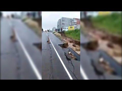 Потоп на Наседкина