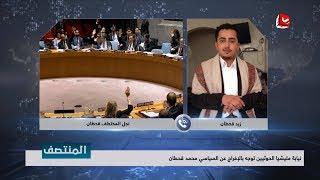 عائلة السياسي محمد قحطان تؤكد عدم وجود معلومات لديها عن مكان احتجازه ووضعه الصحي