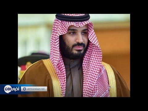 ولي العهد السعودي يزور الصين  - نشر قبل 6 ساعة