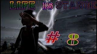 Life Is Strange / #8 OH POOL! POOL TIME EVERYONE!! POOL WAIT SHARKS!