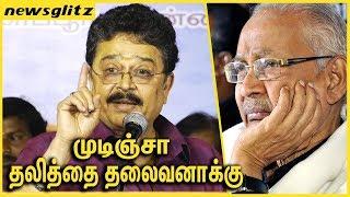 S. Ve. Shekher Speaks against K Veeramani | Angry Speech | Dravida Kazhagam