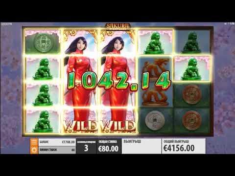 Как выиграть у ОБЕЗЬЯНКИ игровой автомат CRAZY MONKEY. Способ выиграть в казино вулкан.из YouTube · Длительность: 3 мин14 с  · Просмотры: более 1,000 · отправлено: 8/9/2017 · кем отправлено: Кэт Казино. Играю в Казино онлайн.