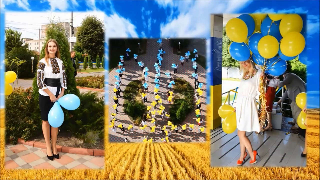 """Результат пошуку зображень за запитом """"картинка Урочисте відзначення Дня Незалежності України"""""""