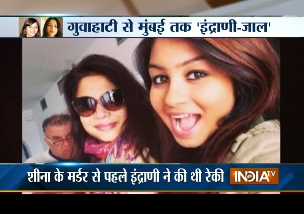 Sheena Bora Murder Case: All You Want to Know About the Mysterious Case -  India TV