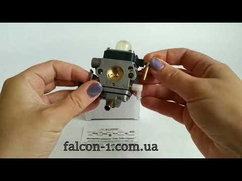 Карбюратор для мотокос Stihl FS 90, FS 100, FS 130, FS 130R - интернет-магазин