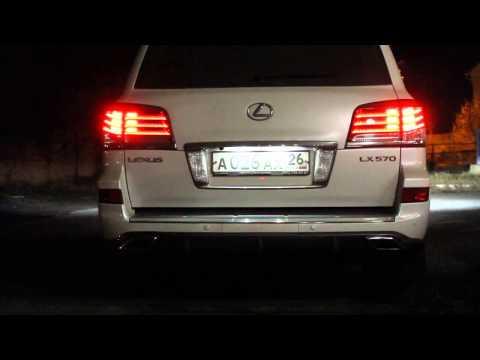 Lexus LX570 выхлоп