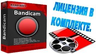Лучшая программа для записи видео с рабочего стола, игр и фильмов  Bandicam