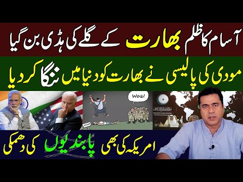 India in trouble   Modi's policies exposed India badly to the world   Imran Khan Exclusive Analysis