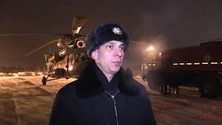 Ночные учения лётчиков МЧС в Хабаровском крае пресс служба ГУ МЧС по Хабаровскому краю