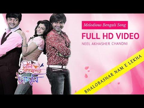 Saiyaan Saiyaan Video Song   Nil Aakasher Chandni   Jeet   Koel   Jishu   Bengali Movie Songs thumbnail